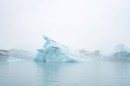 Melting glaciers in the northern ocean