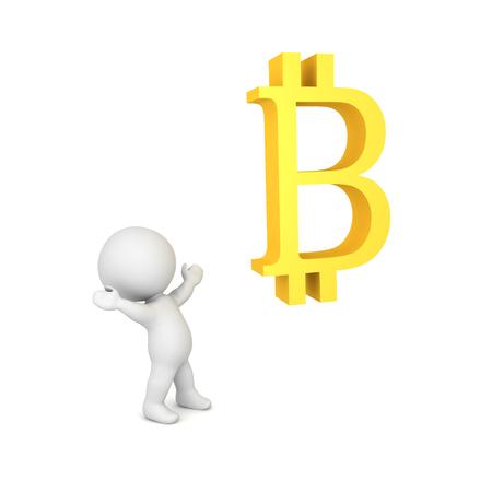 Bitcoin シンボルの畏敬の念をされている 3 D キャラクター。白で隔離。