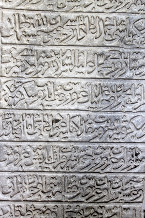 caved: Istanbul, Turkey - 30 06 2014 - Ottoman empire symbol on piece of stone at Topkapi palace