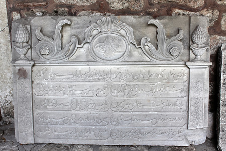 caved: Istanbul, Turkey - 30 06 2014 - Carved piece of marble at Topkapi palace