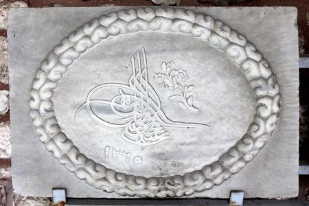 Istanbul, Turkey - 30 06 2014 - Ottoman symbol on piece of marble