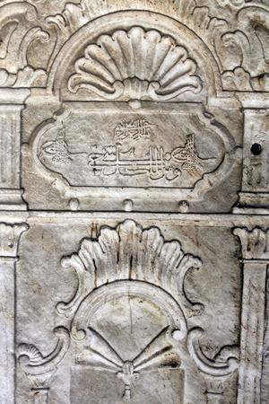 caved: Istanbul, Turkey - 30 06 2014 - Ottoman empire symbol on marble at Topkapi museum