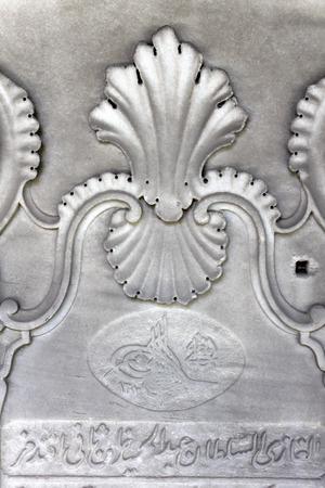 Istanbul, Turkey - 30 06 2014 - Ottoman empire symbol on marble at Topkapi palace