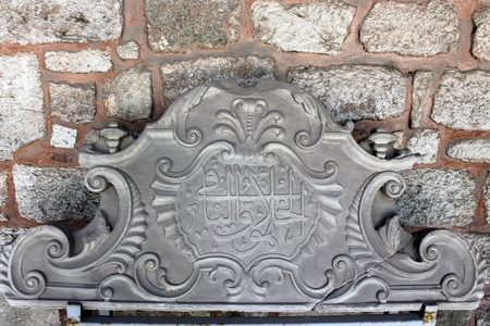 caved: Istanbul, Turkey - 30 06 2014 - Turkish symbols on preserved stone Editorial