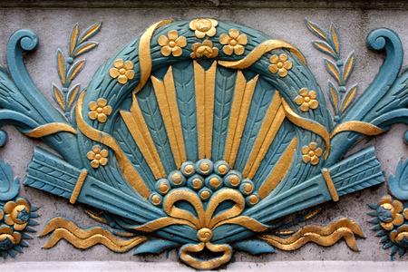caved: Istanbul, Turkey - 01 07 2014 - Coat of arms, Suleymaniye Mosque