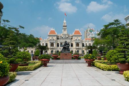 HO CHI MINH CITY, VIETNAM - JANUARY 24  The People