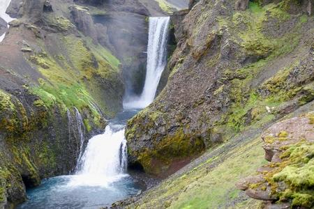 amazing waterfalls cascade at river skoga in Iceland