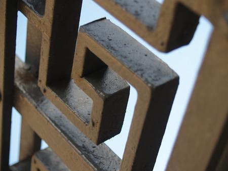 rejas de hierro: El detalle de las barras de hierro valla Foto de archivo