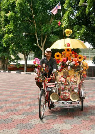 말레이시아의 경치