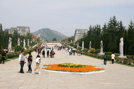 사이, 중국의 ling 링릉