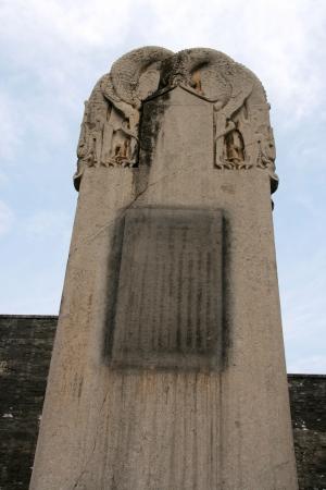 사이, 중국 Qianling 무덤 스톡 콘텐츠