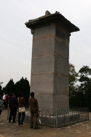 Qianling Mausoleum in Xi an,China  Stock fotó - 15855172