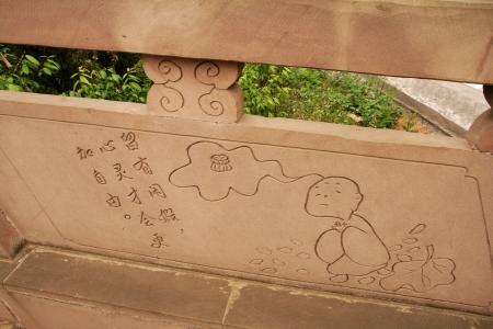aphorism: Baita Lake Temple in Sichuan of China