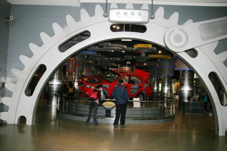 Chengdu Science and Technology Museum in China
