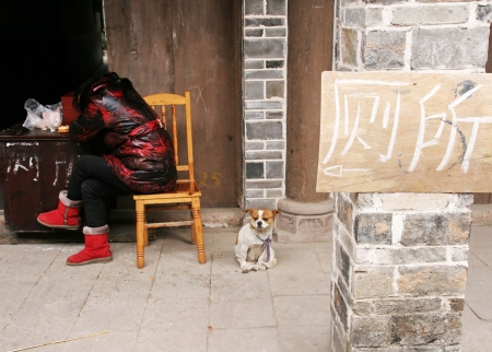 satire: the old town in Chengdu of China