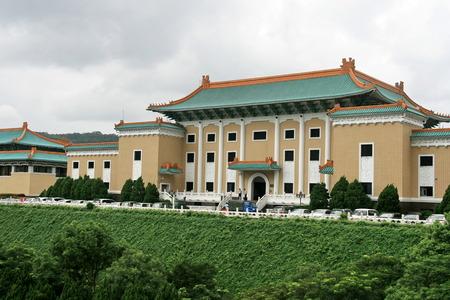 국립 궁전 박물관 타이페이, 대만 에디토리얼