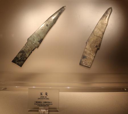 articles: jade articles in sanxingdui museum,sichuan,china