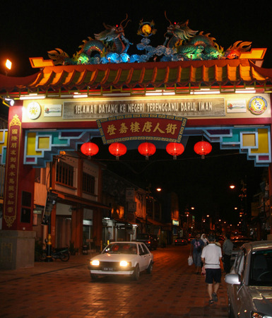 terengganu: night scene at Terengganu, malaysia