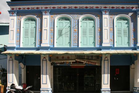terengganu: street view in Terengganu, malaysia