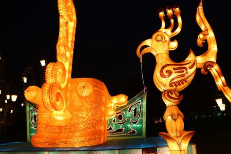 chengdu: 2015 lantern festival at Chengdu, China Editorial