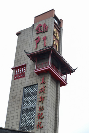 chengdu: ancient buildings in chengdu, china