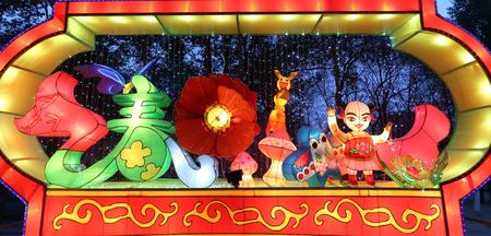 chengdu: 2015 Chengdu lantern festival in China