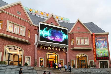 yunnan: Theatre in Yunnan, China
