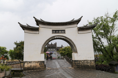 gateway: Memorial gateway in Heshun town, Yunnan, China