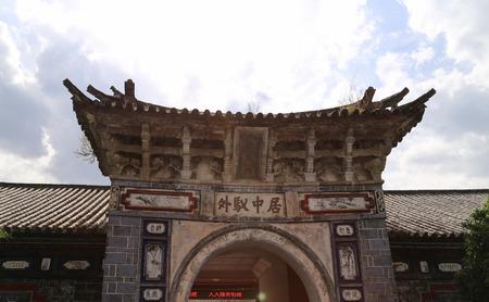 yunnan: ancient Dali city, yunnan, china Editorial