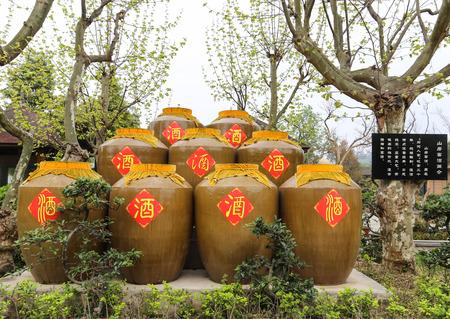 chengdu: Wine jars in Chengdu, China
