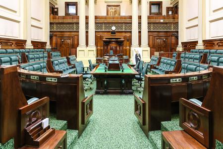멜버른, 호주 의회 집