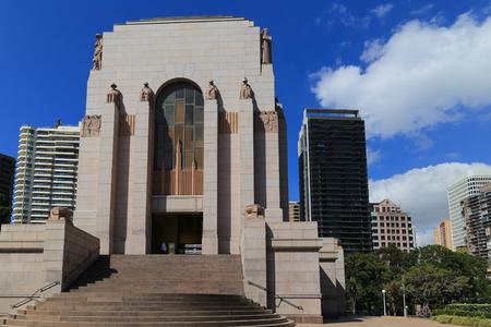 hyde: the museum in hyde park,sydney,australia