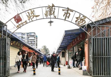 chengdu: collection market in chengdu,china Editorial