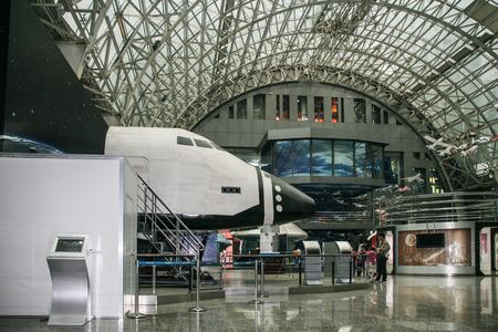 중국의 성도 과학 기술 박물관