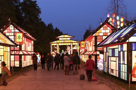 chengdu: 2016 sun festival-lantern festival in chengdu,china