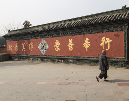chengdu: the temple in chengdu,china Stock Photo