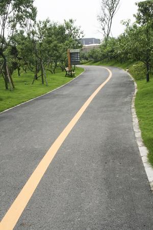 chengdu: park in chengdu,china