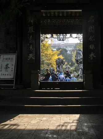 chengdu: autumn landscape in a park,chengdu,china