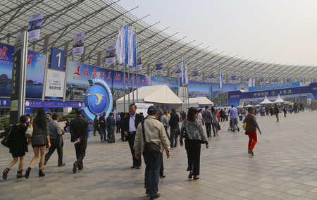 chengdu: the exposition in chengdu,china Editorial