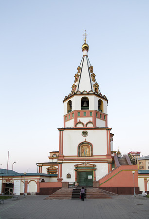 the federation: the church in in Irkutsk ,russian federation Editorial
