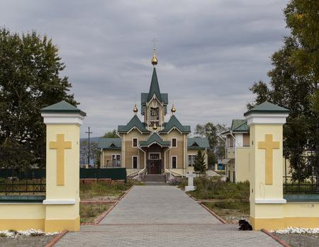 the federation: the church in sludyanka railway station ,russian federation