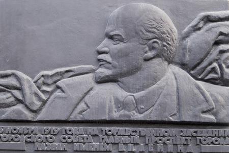 revolutions: lenin statue in yekaterinburg ,russian federation