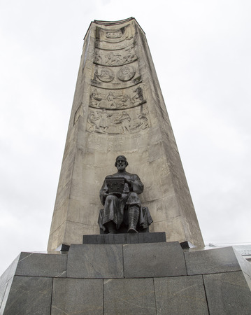 vladimir: the statue  in the monument ,vladimir,russian federation Editorial
