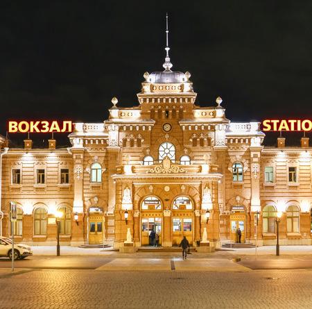 railway station: night scene in kazan railway station , russian federation