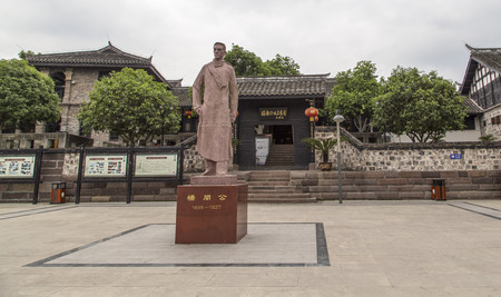 Martyrs museum in ancient town of double rivers ,sichuan,china
