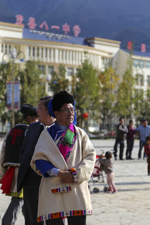 People in maoxian,china