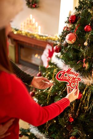 Christmas tree, concept Stock Photo