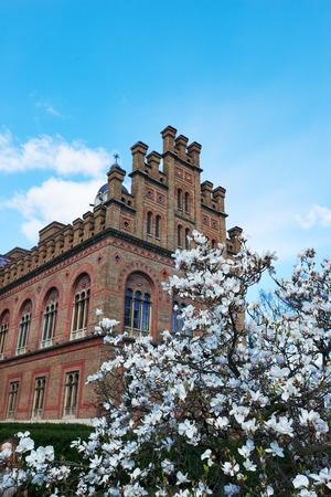 CHERNIVTSI, UKRAINE April 17, 2017: Facade of Yuriy Fedkovych Chernivtsi National University.