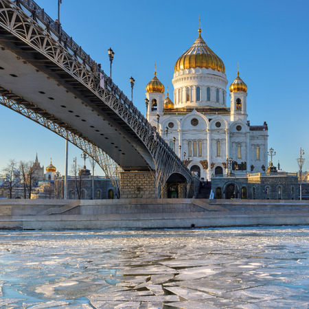 saviour: Bridge to Cathedral of Christ the Saviour. Russia, Moscow