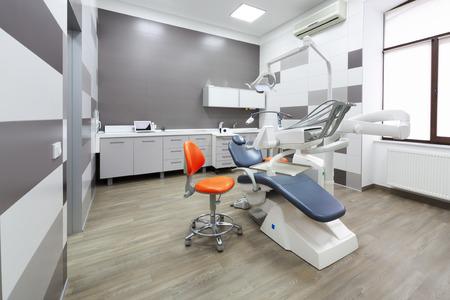 Este es el Inter de clínica dental moderna. Foto de archivo